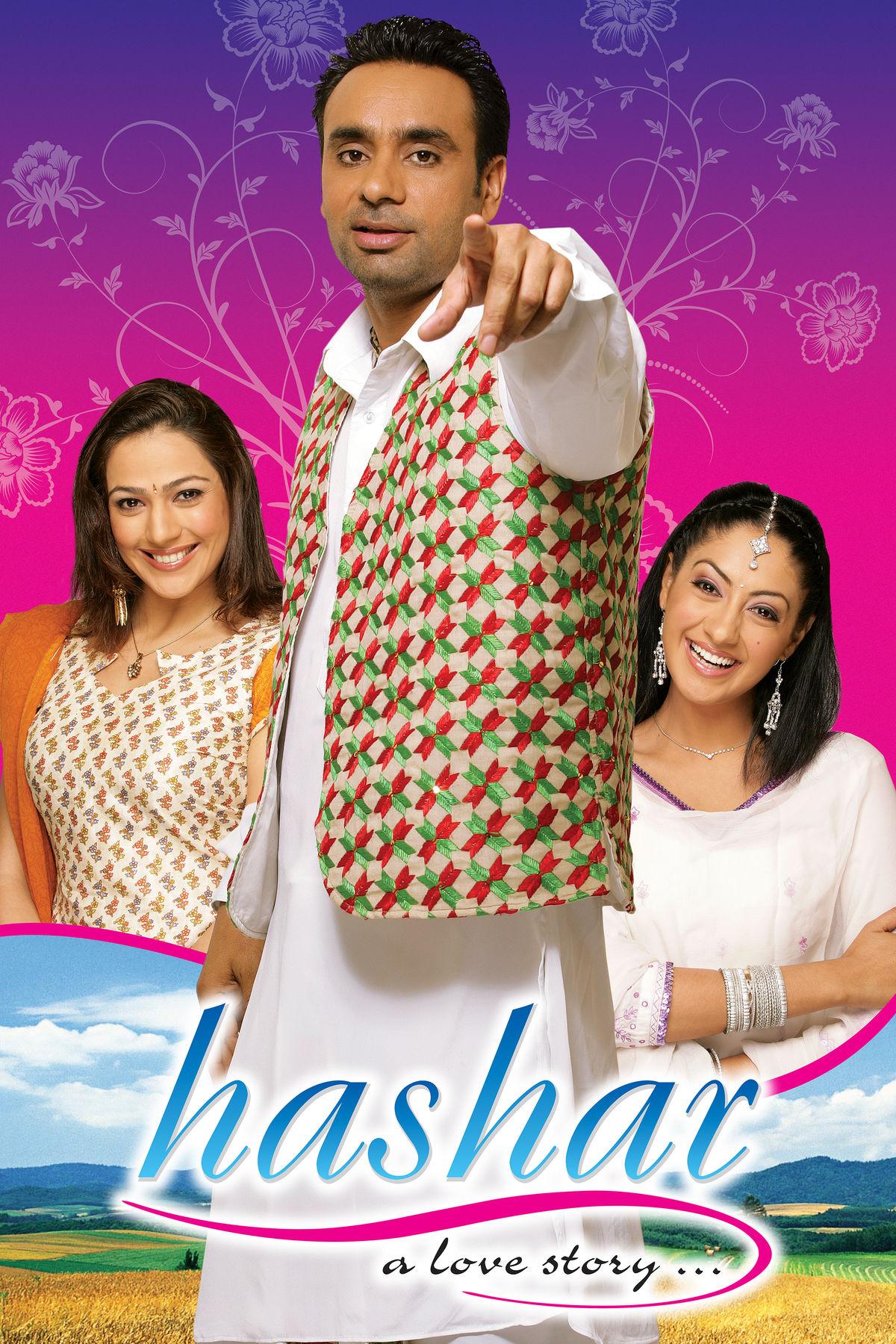 Mahima Mehta Best Movies, TV Shows and Web Series List