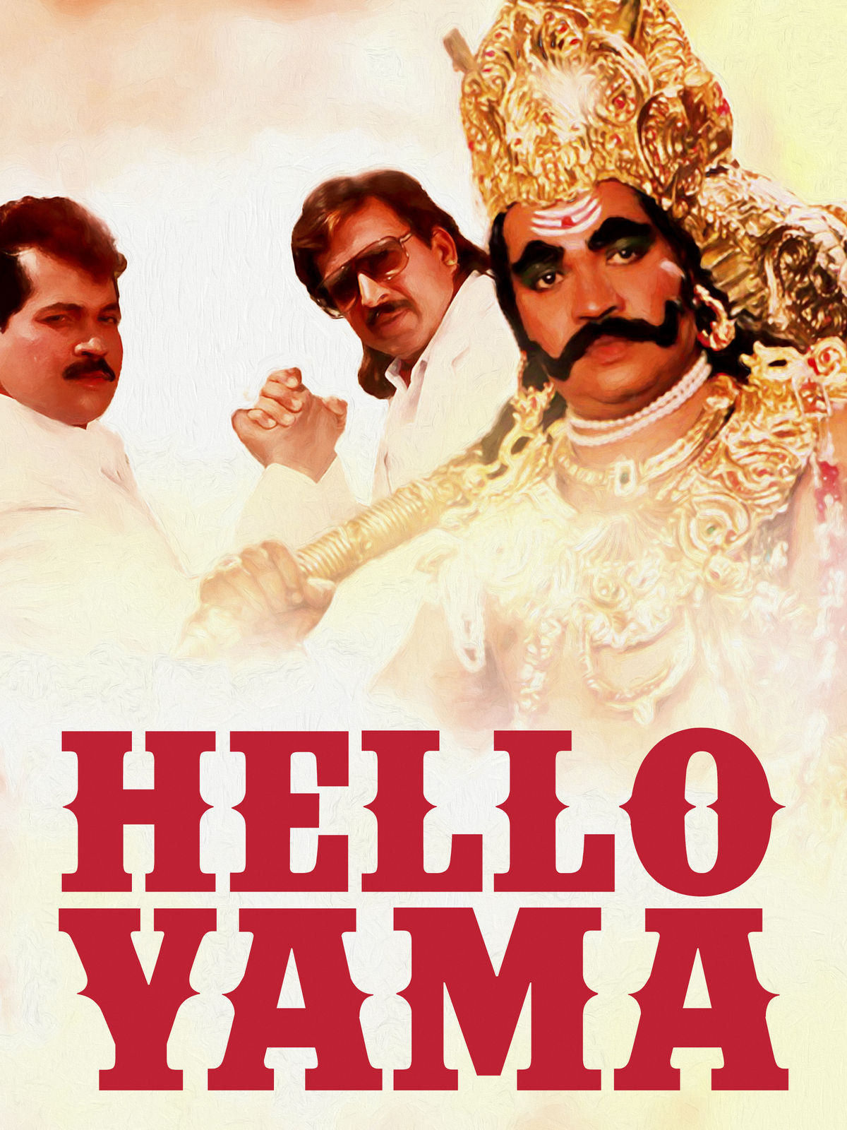 Hello Yama