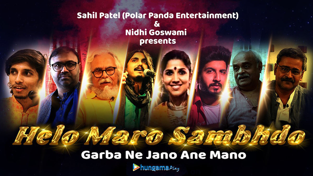 Best Dance And Music shows in Gujarati
