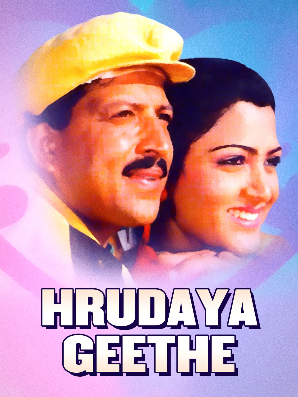 Hrudaya Geethe