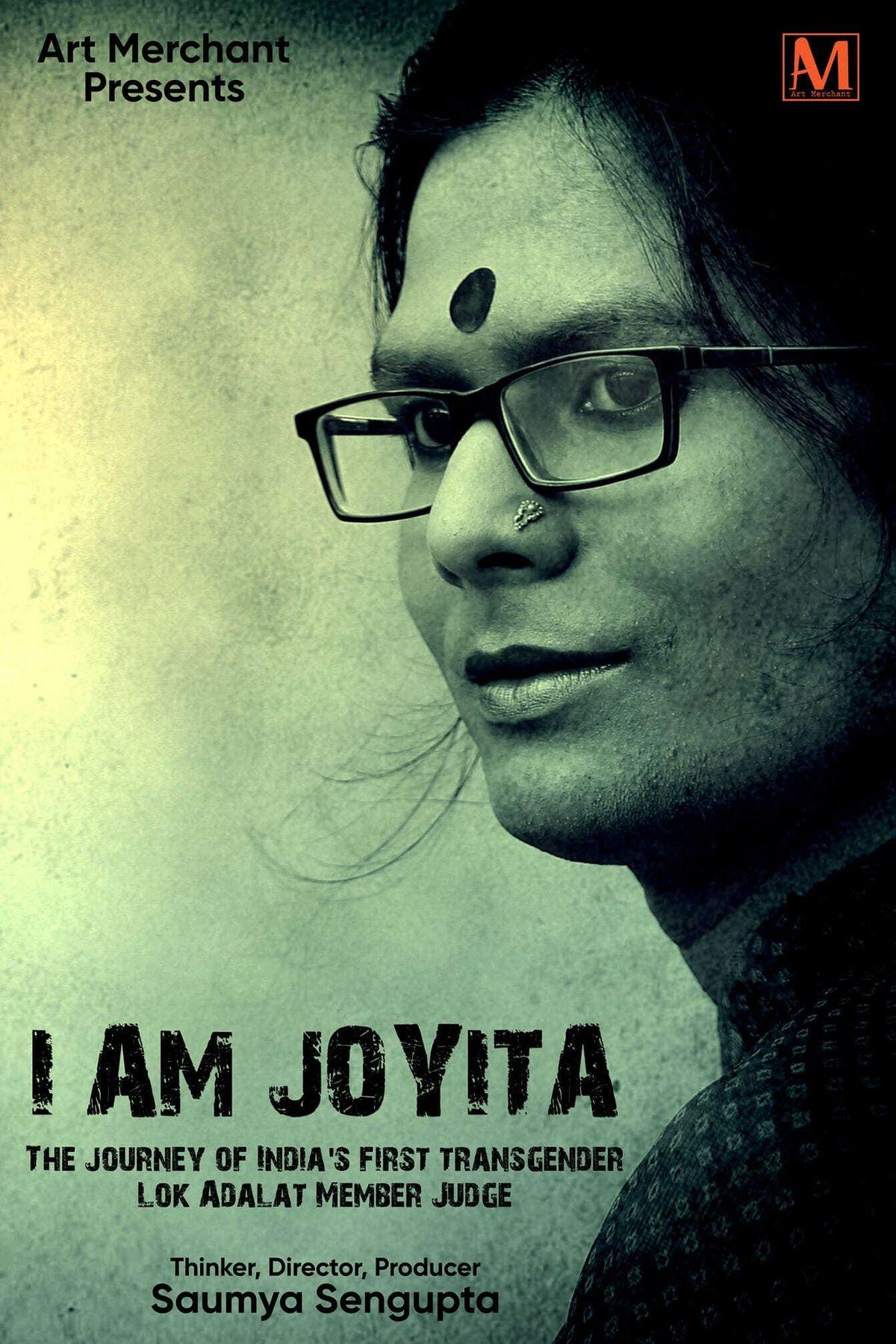 I am Joyita (আই এম জয়িতা)