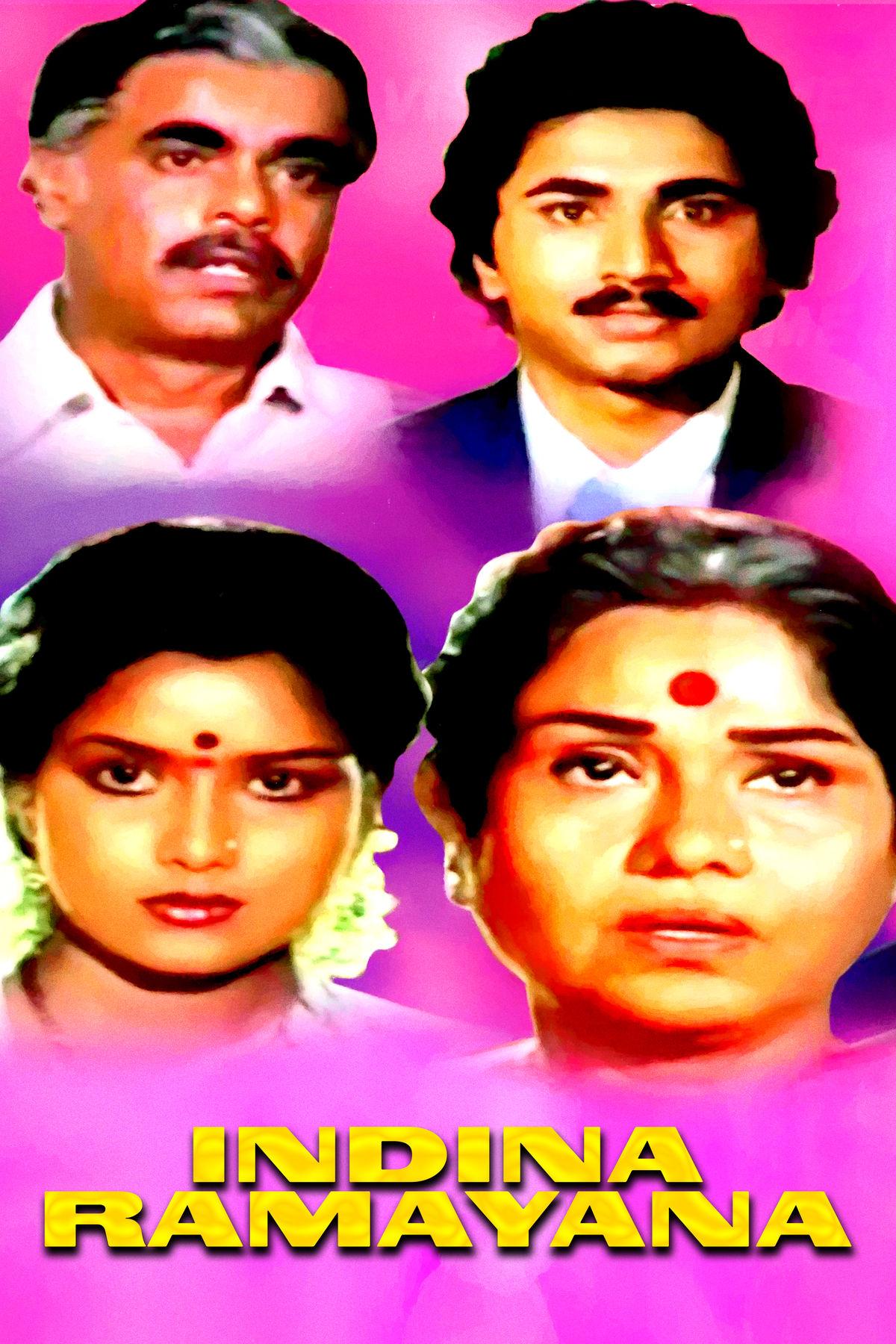 Indina Ramayana