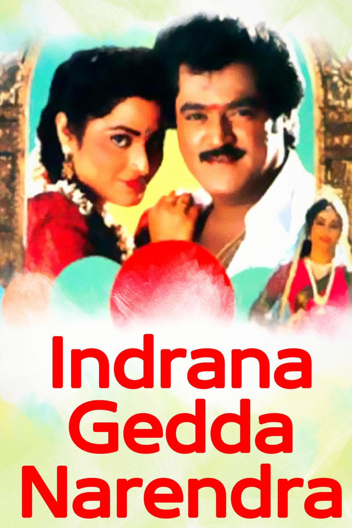 Indrana Gedda Narendra