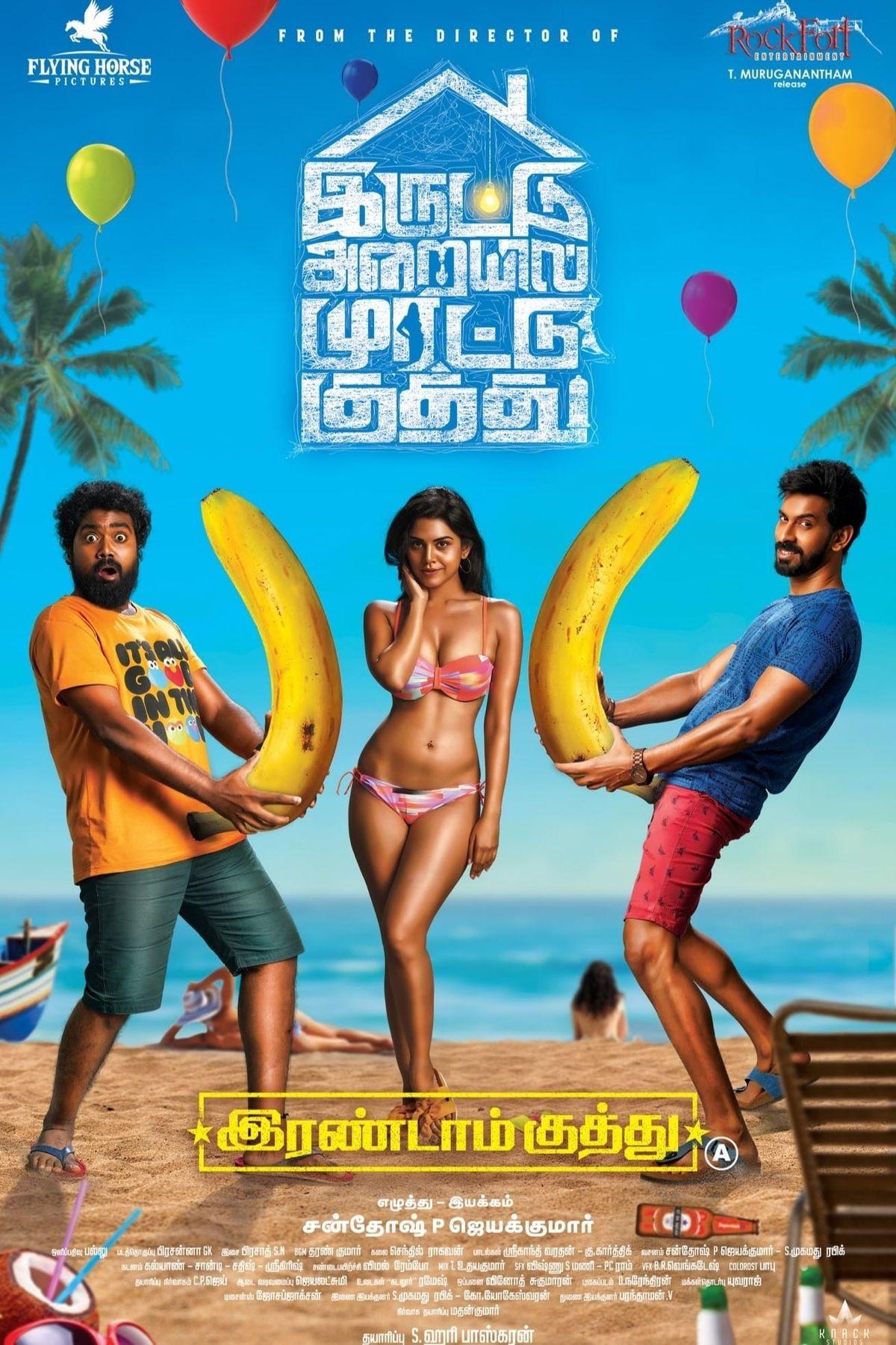 Lollu Sabha Manohar Best Movies, TV Shows and Web Series List