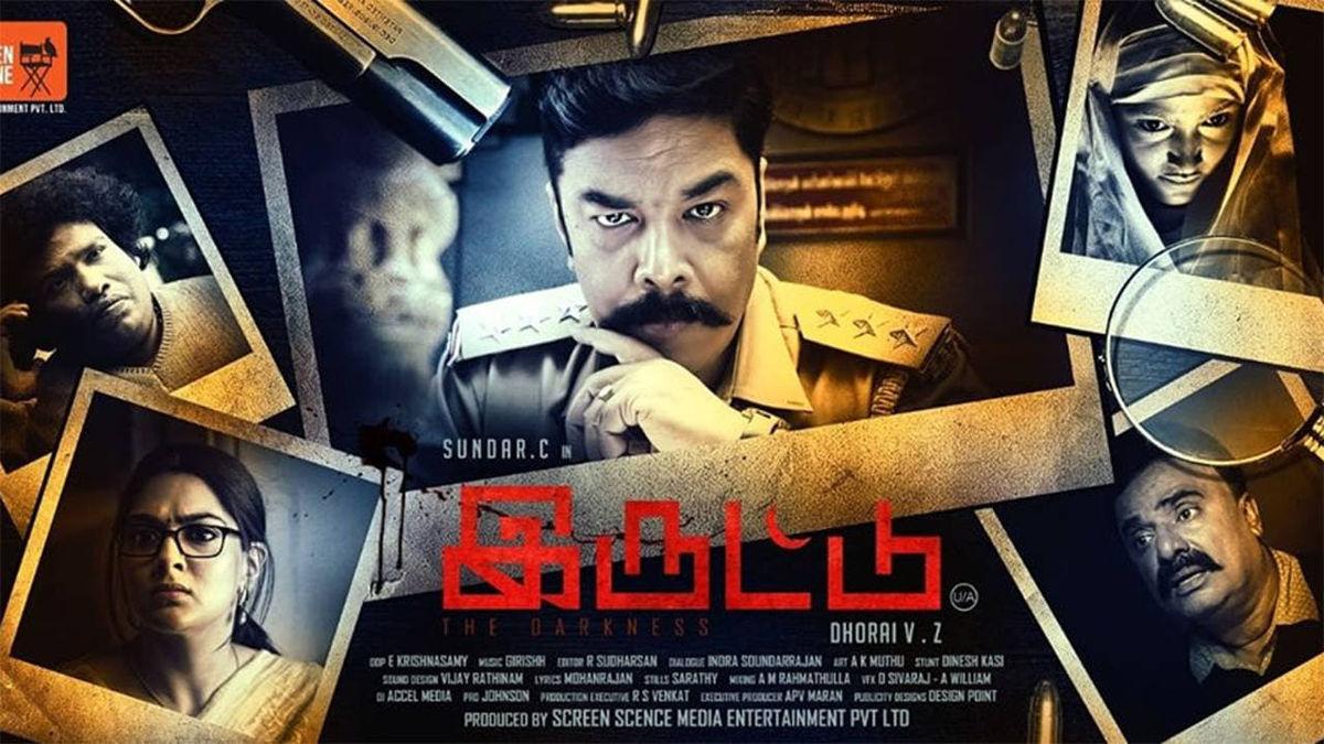 Rajasimman Best Movies, TV Shows and Web Series List
