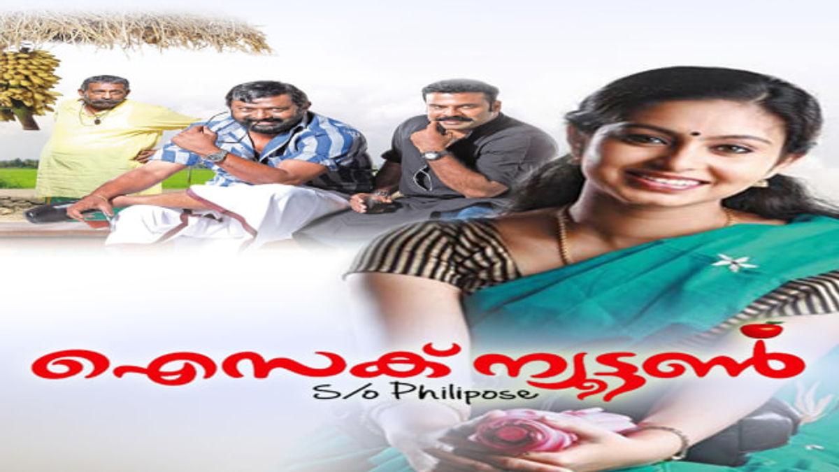 Poojappura Ravi Best Movies, TV Shows and Web Series List