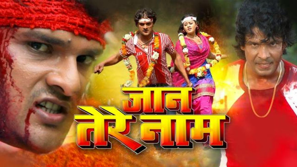 Ramakant Prasad Best Movies, TV Shows and Web Series List