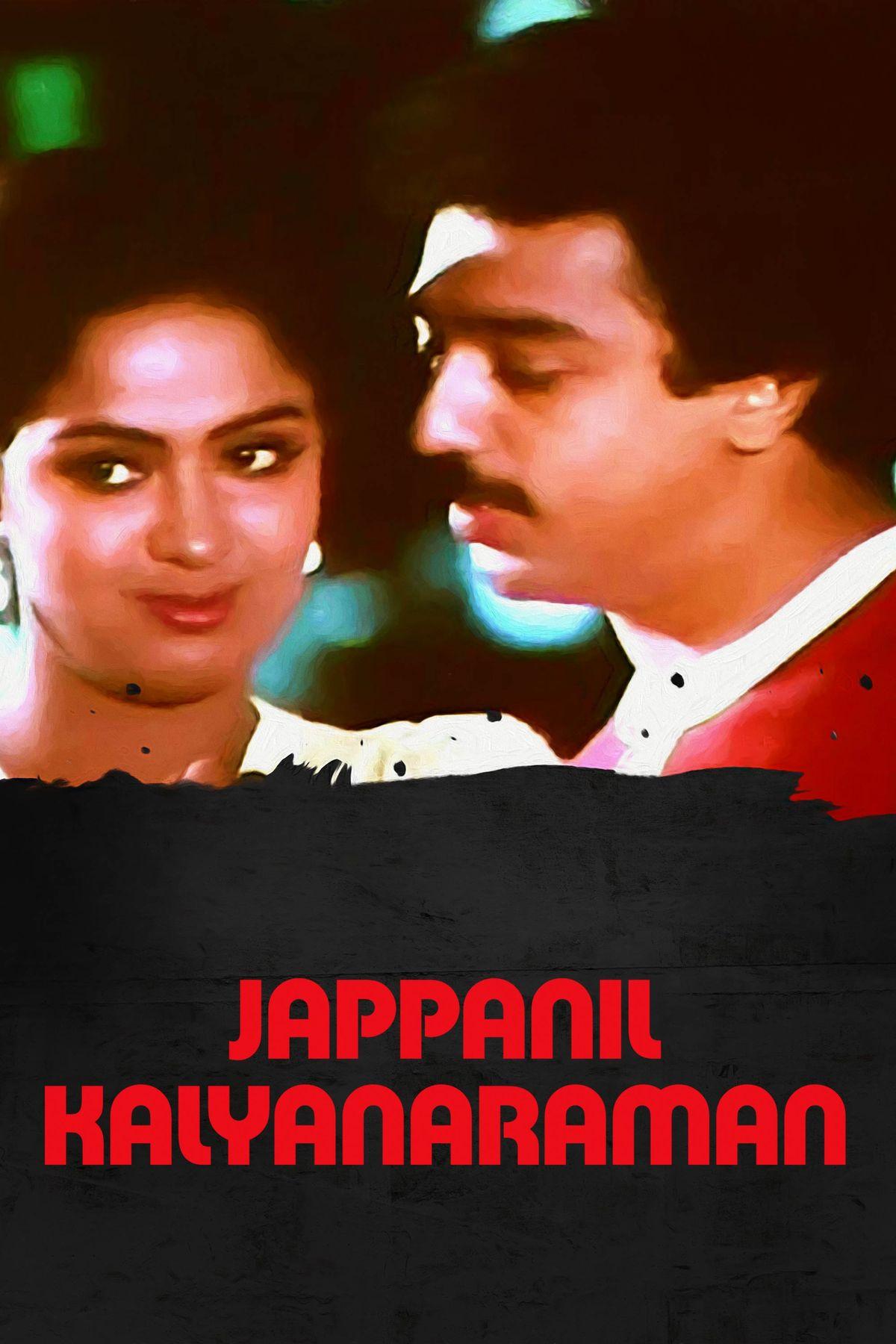 Jappanil Kalyanaraman