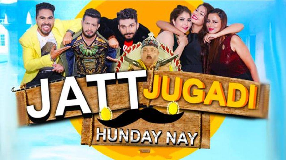 Jatt Jugadi Hunday Nay