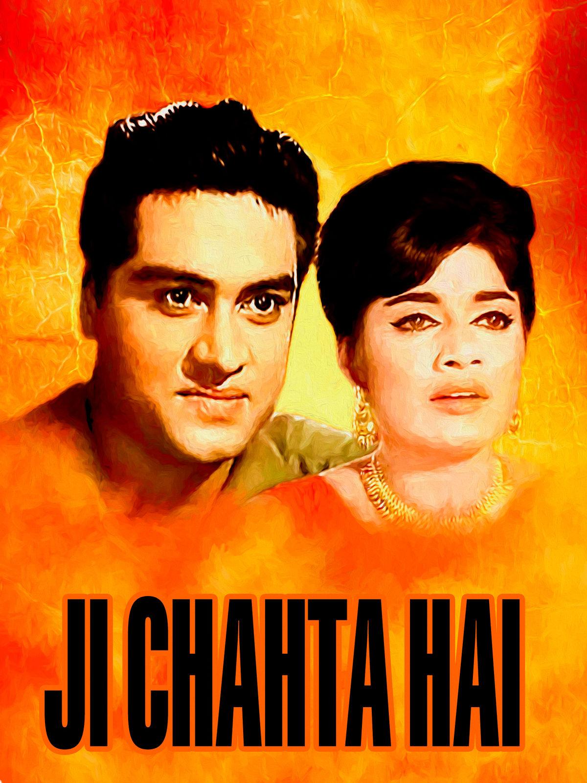 Ji Chahta Hai