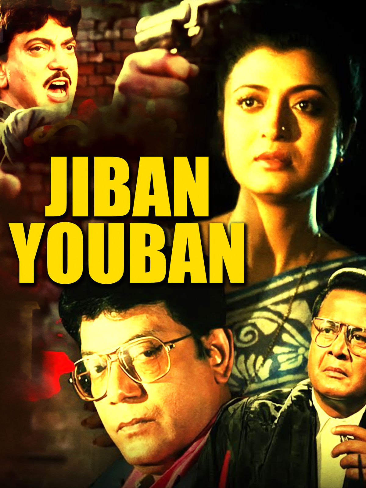 Jiban Youban