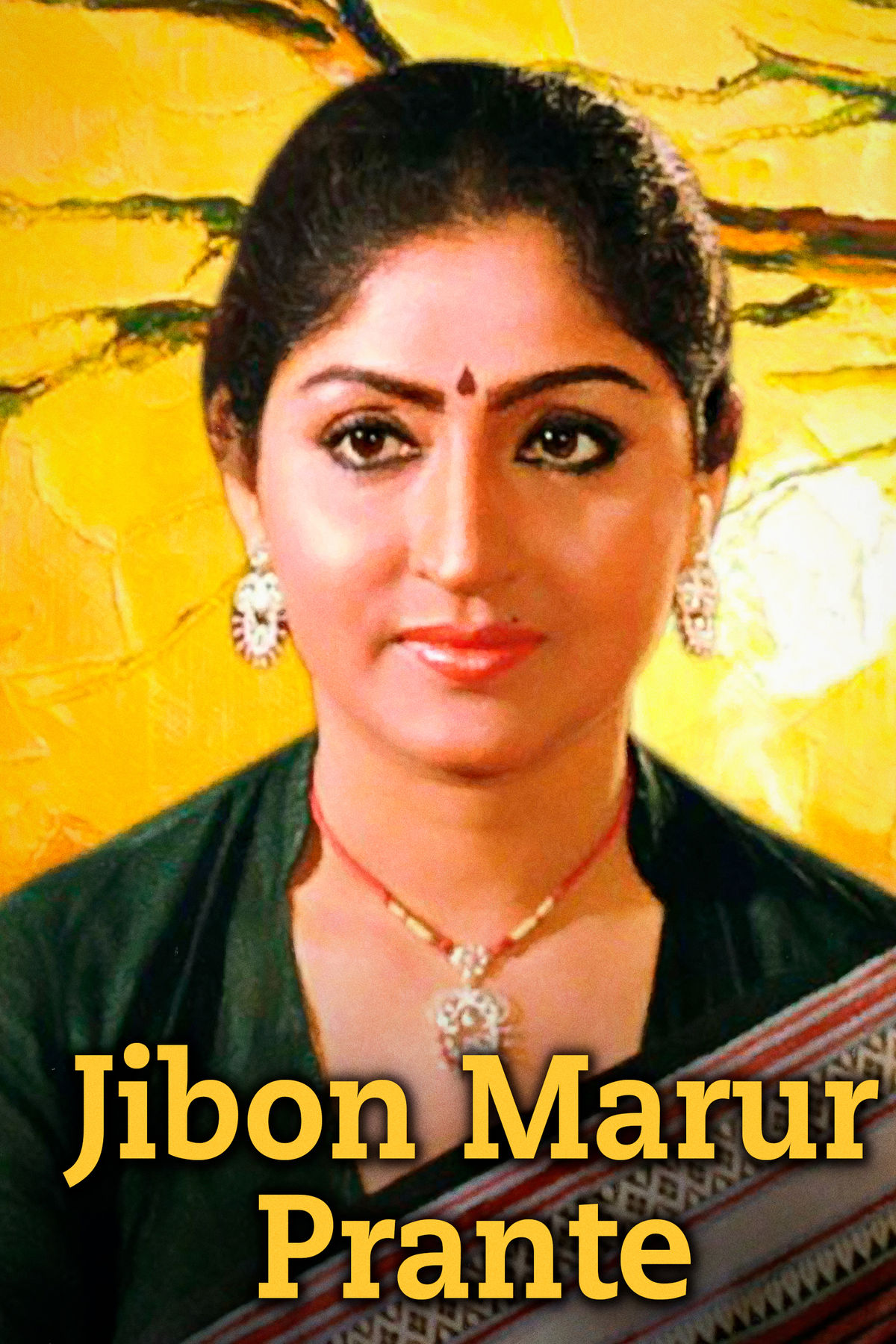 Mahua Roychowdhury Best Movies, TV Shows and Web Series List
