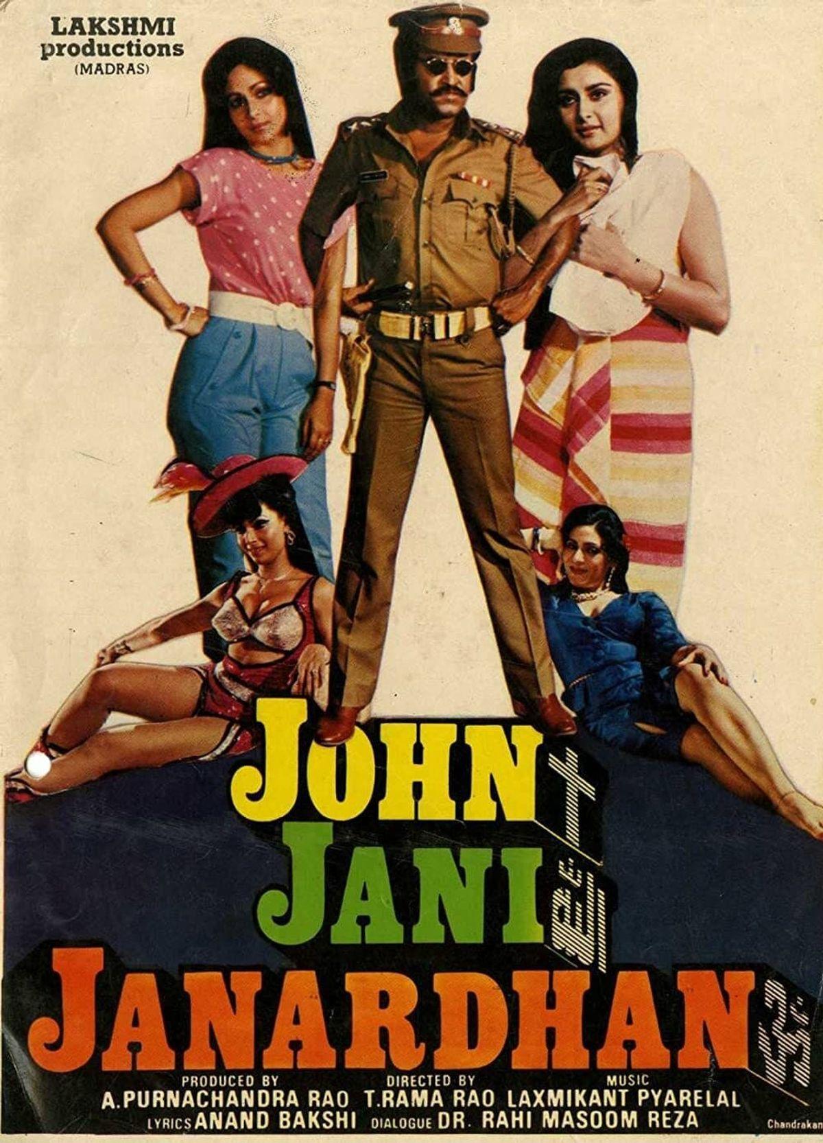 John Jani Janardhan