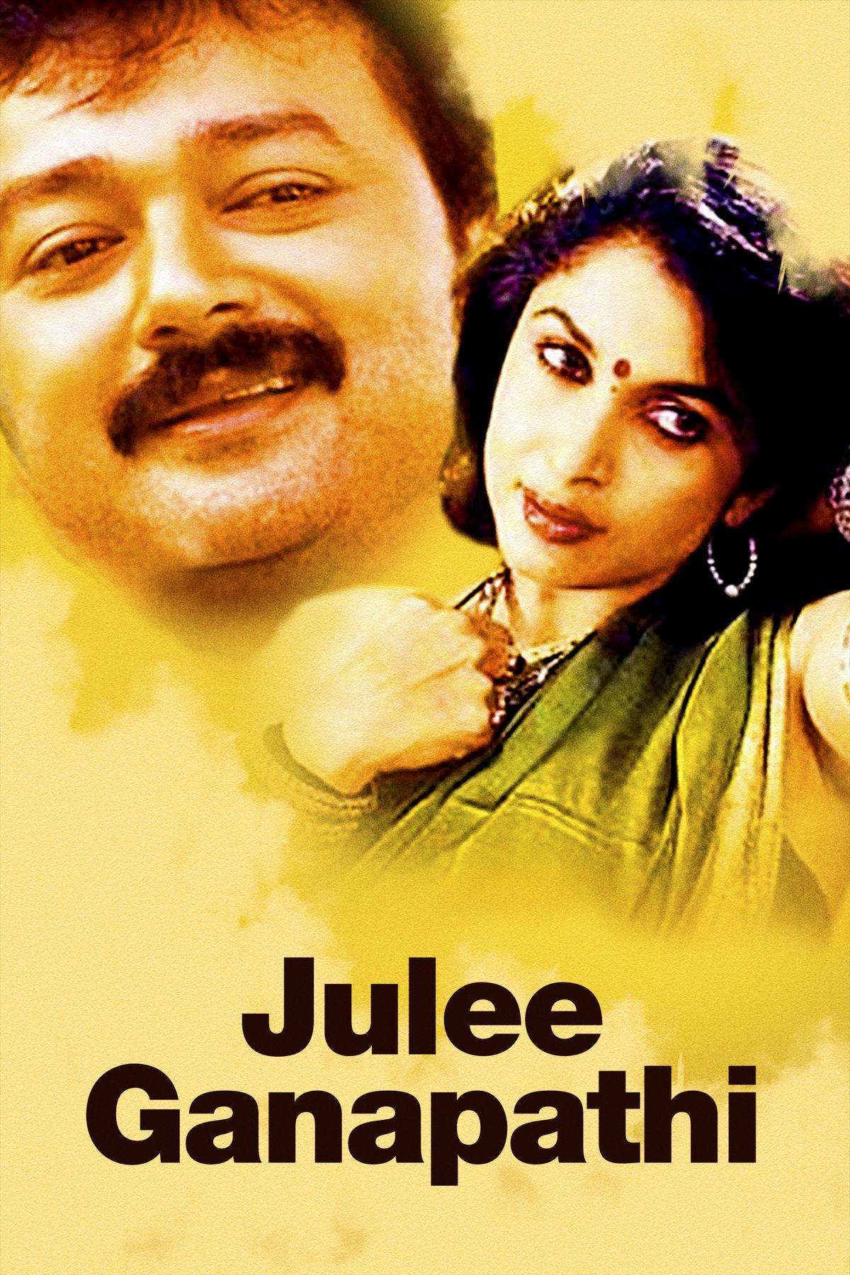Julee Ganapathi
