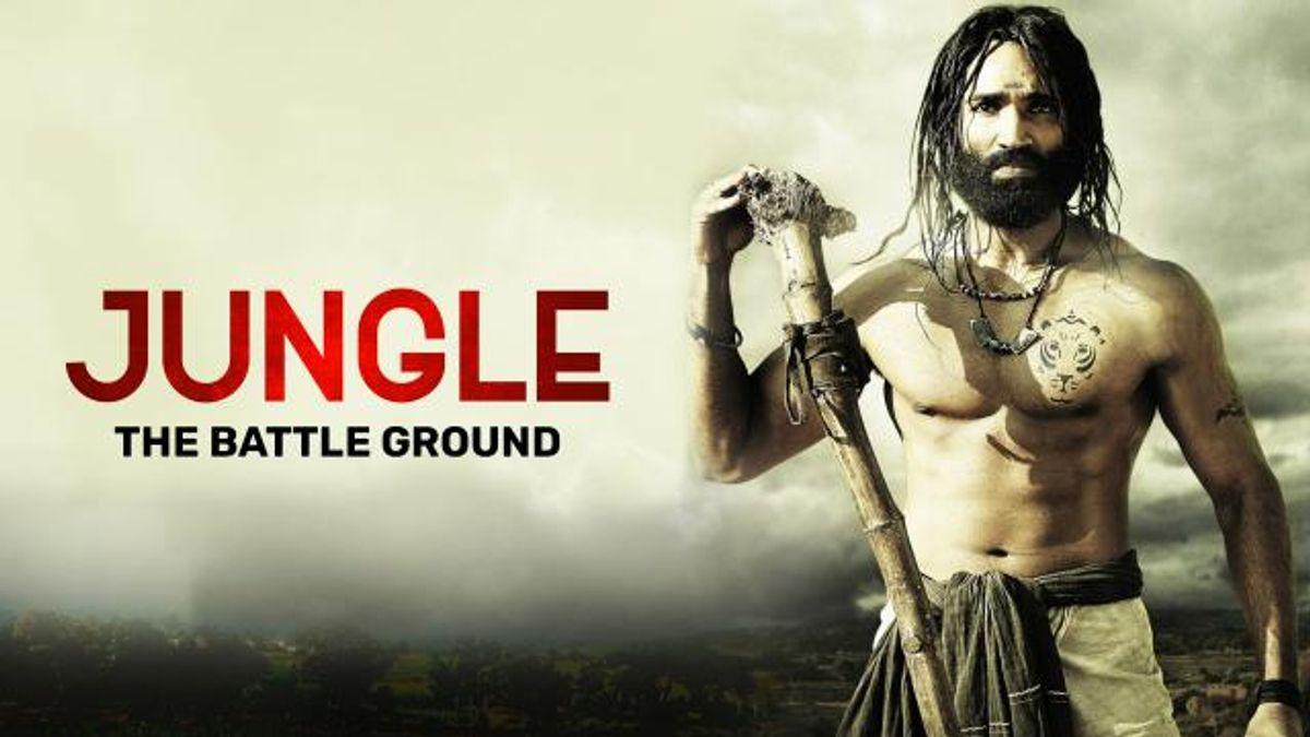 Jungle - The Battle Ground