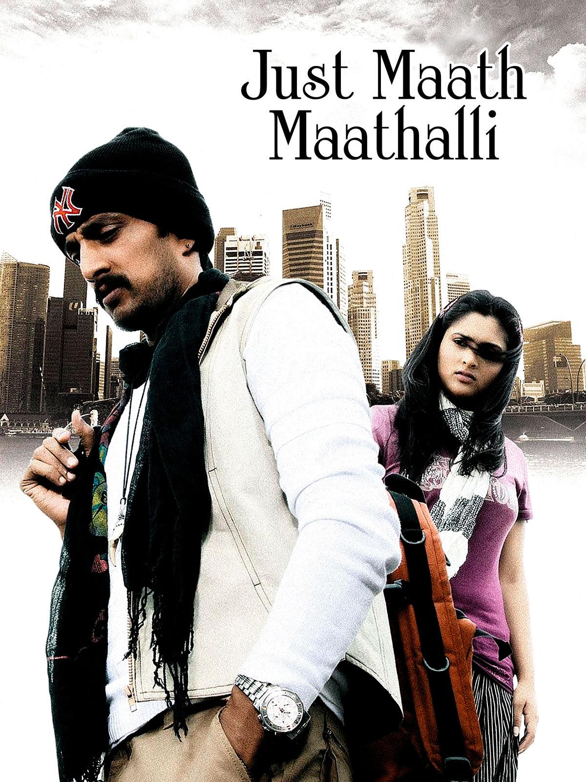 Just Maath Maathalli