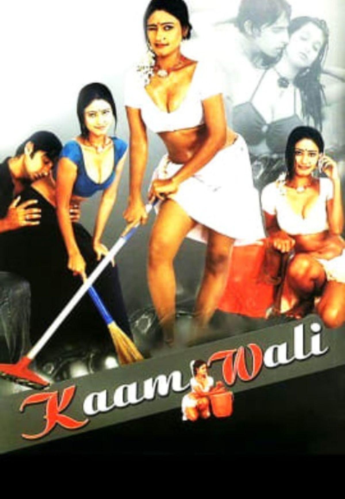 Kaamwali