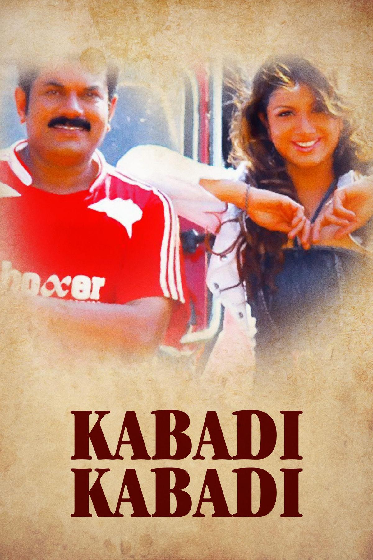 Kabadi Kabadi