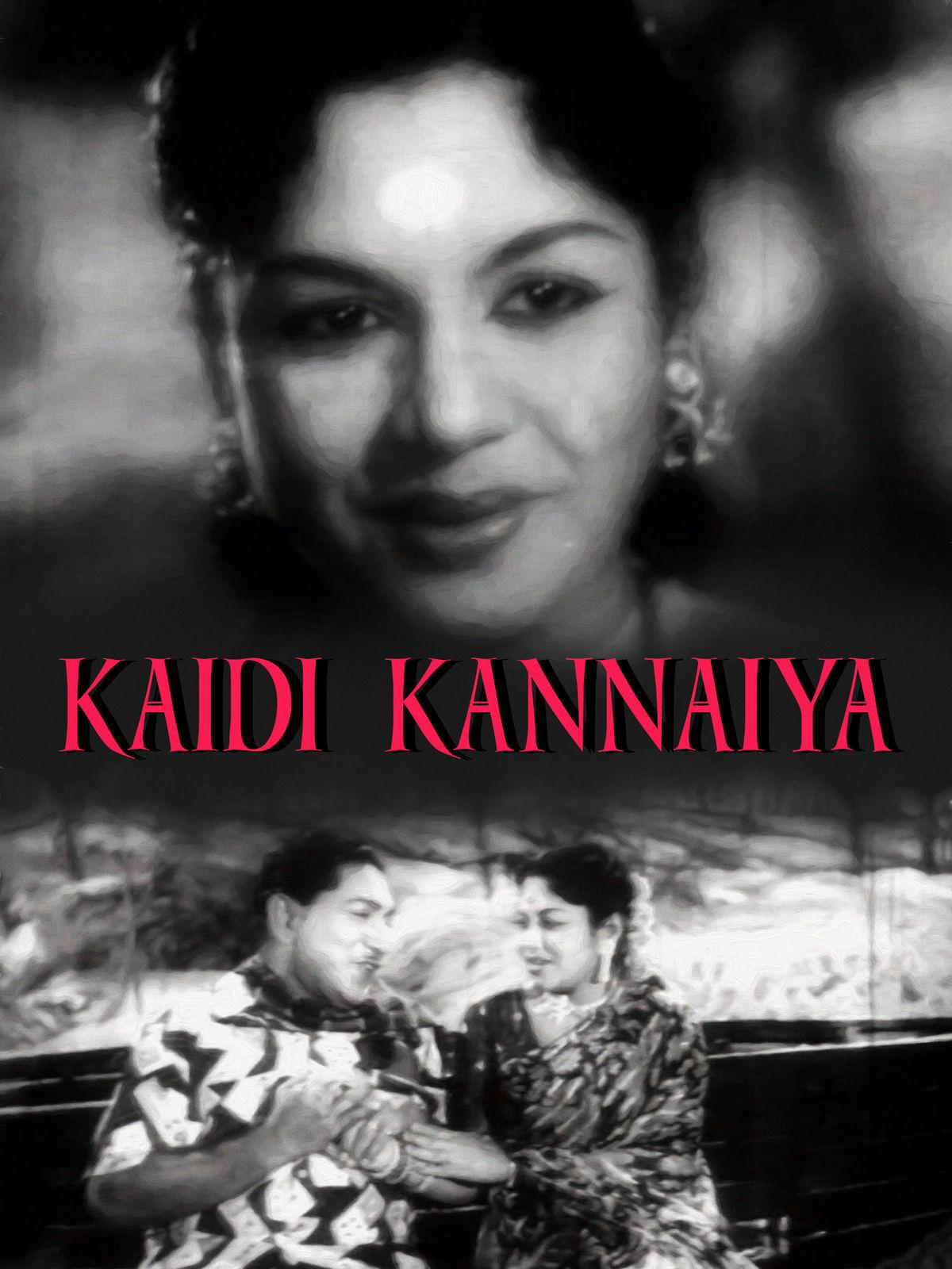 Kaidi Kannaiya