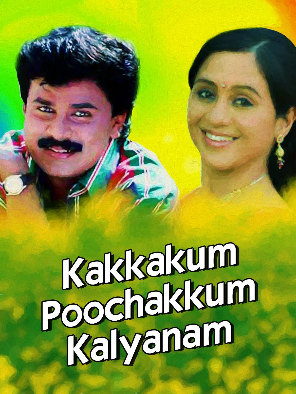 Kakkakum Poochakkum Kalyanam