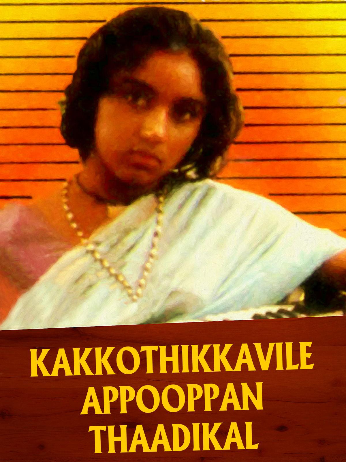 Kakkothikkavile Appooppan Thaadikal