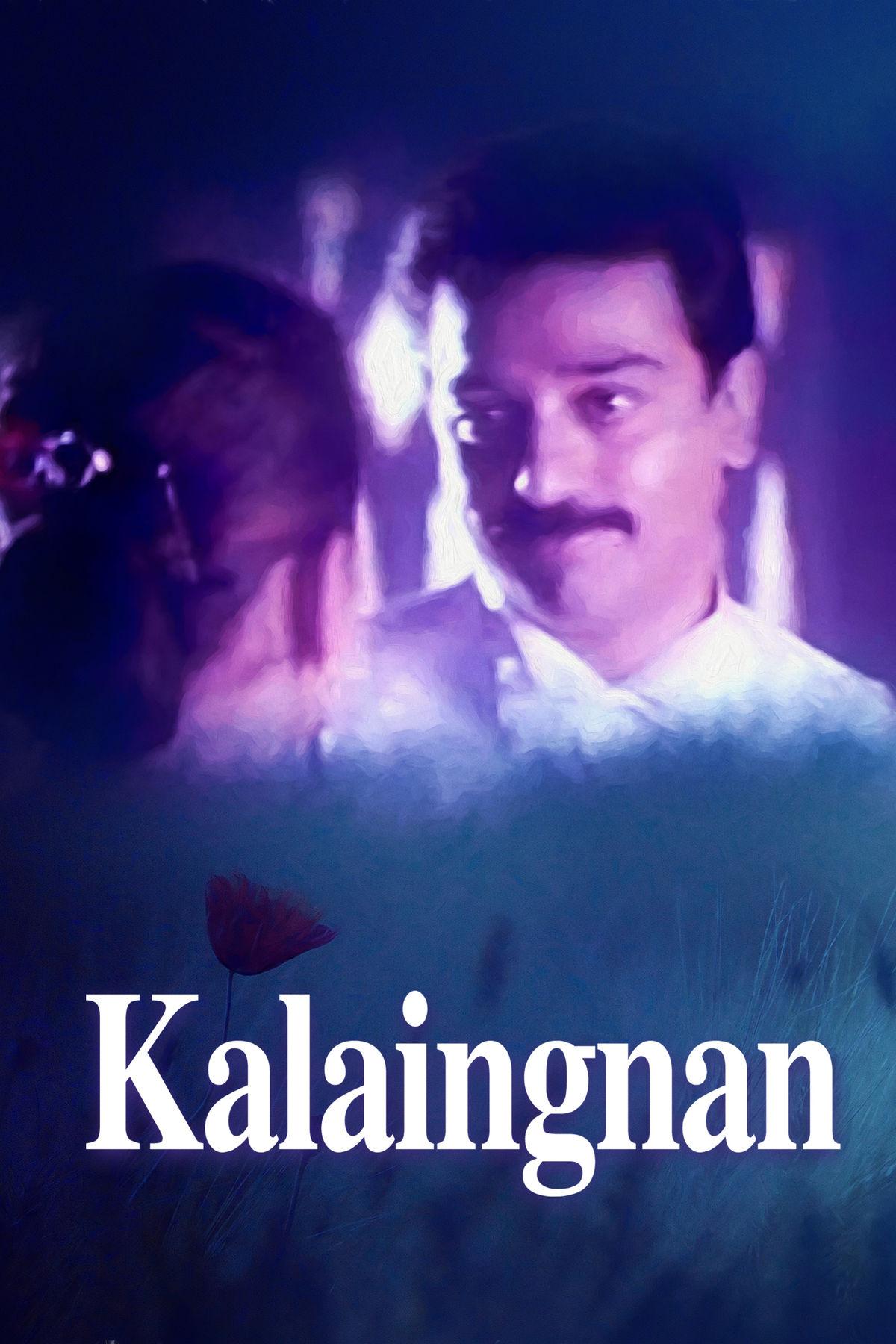 Kalaingnan