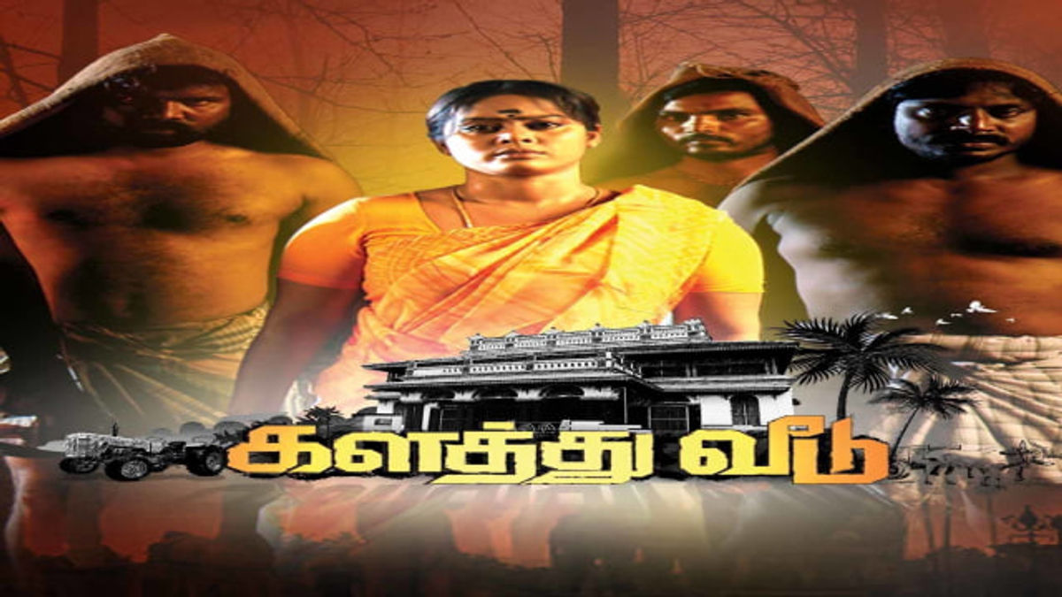 Sampath Best Movies, TV Shows and Web Series List