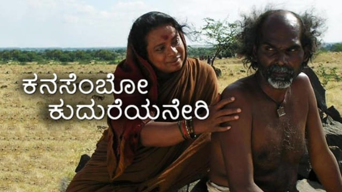 Shivaranjan Best Movies, TV Shows and Web Series List