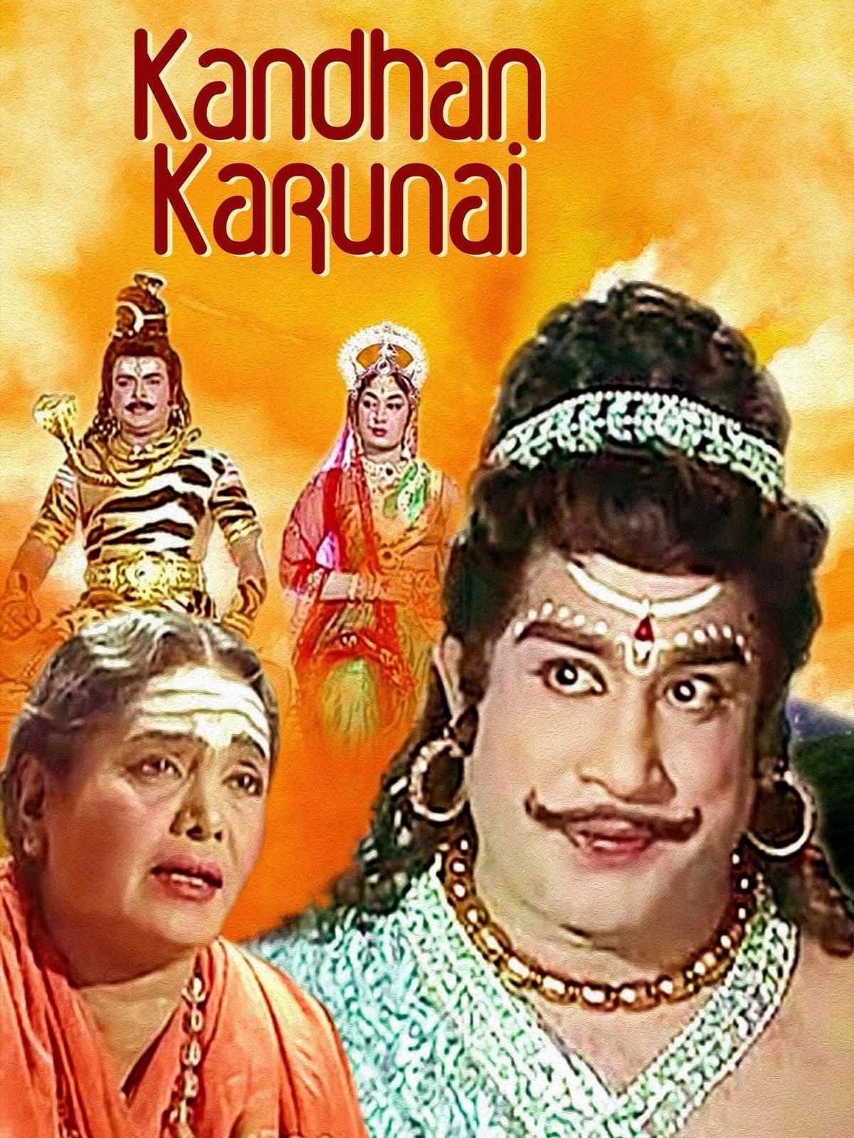 Kandhan Karunai