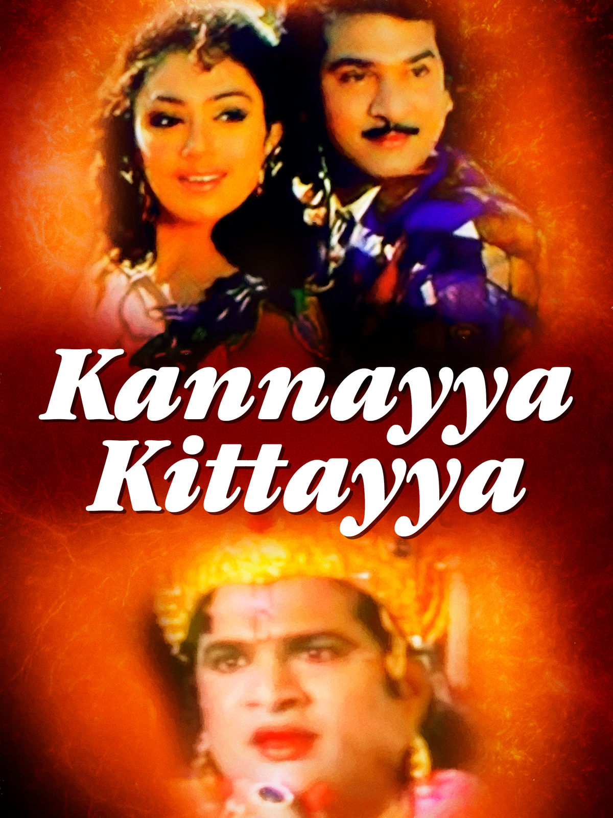 Kannayya Kittayya