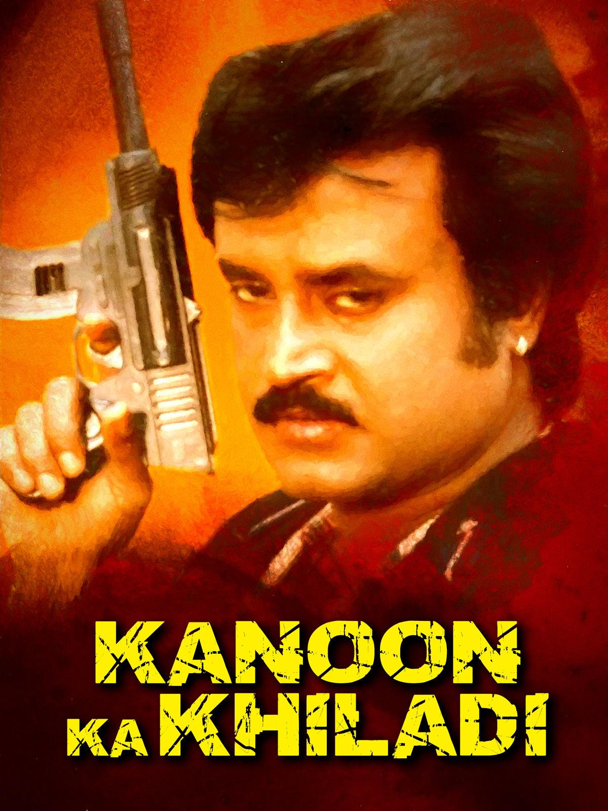 Kanoon Ka Khiladi