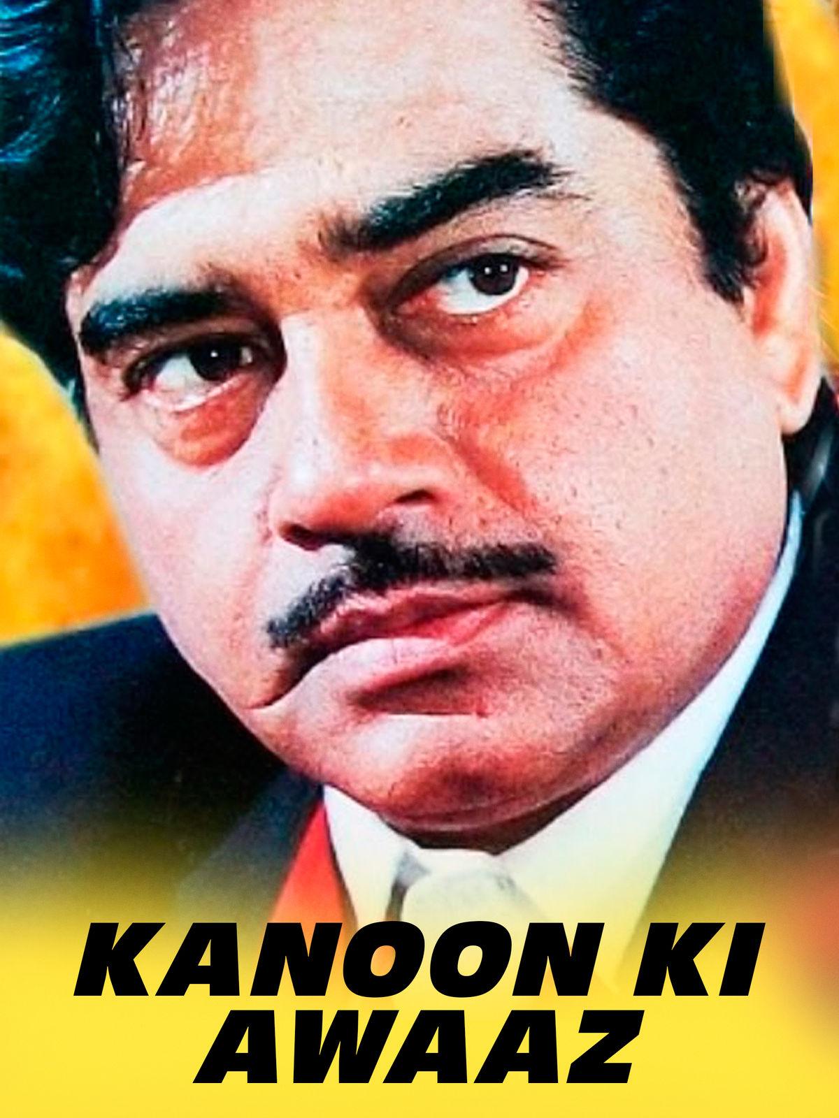 Kanoon Ki Awaaz