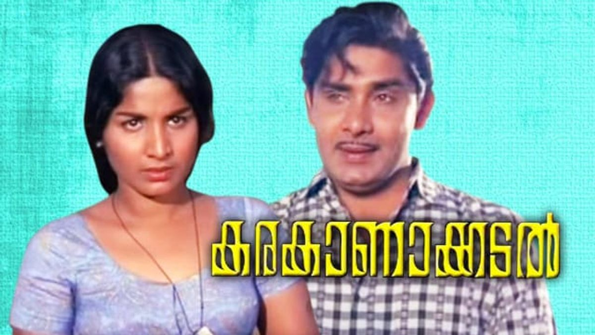 Tr Omana Best Movies, TV Shows and Web Series List