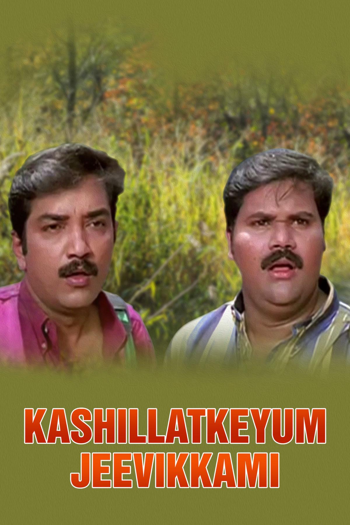Kashillatheyum Jeevikkam