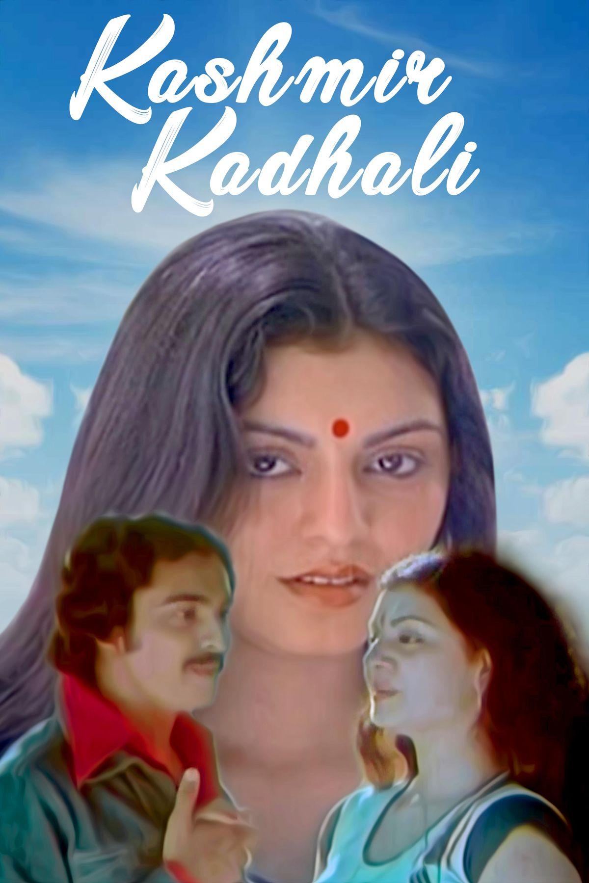 Kashmir Kadhali