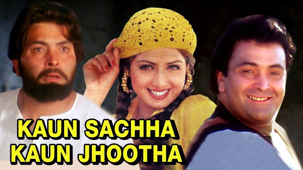 Kaun Sachha Kaun Jhootha