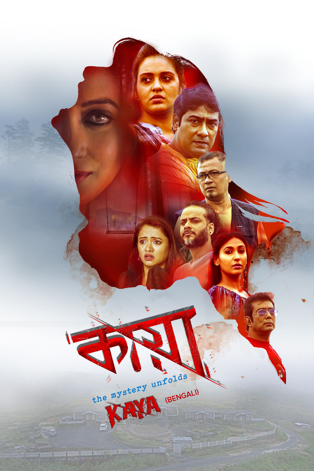 Rana Mitra Best Movies, TV Shows and Web Series List