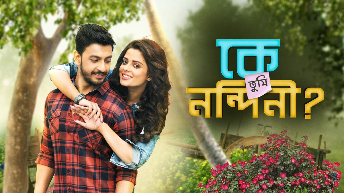 Pathikrit Basu Best Movies, TV Shows and Web Series List