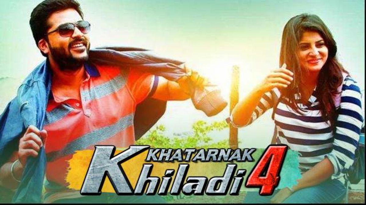 Khatarnak Khiladi 4