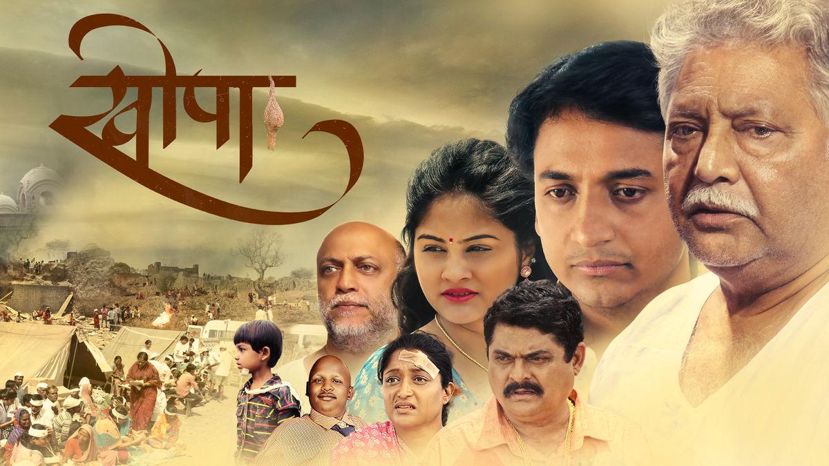 Deepa Gaikwad Best Movies, TV Shows and Web Series List