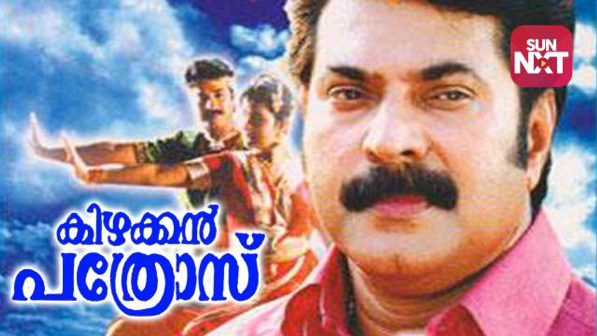 T S Suresh Babu Best Movies, TV Shows and Web Series List
