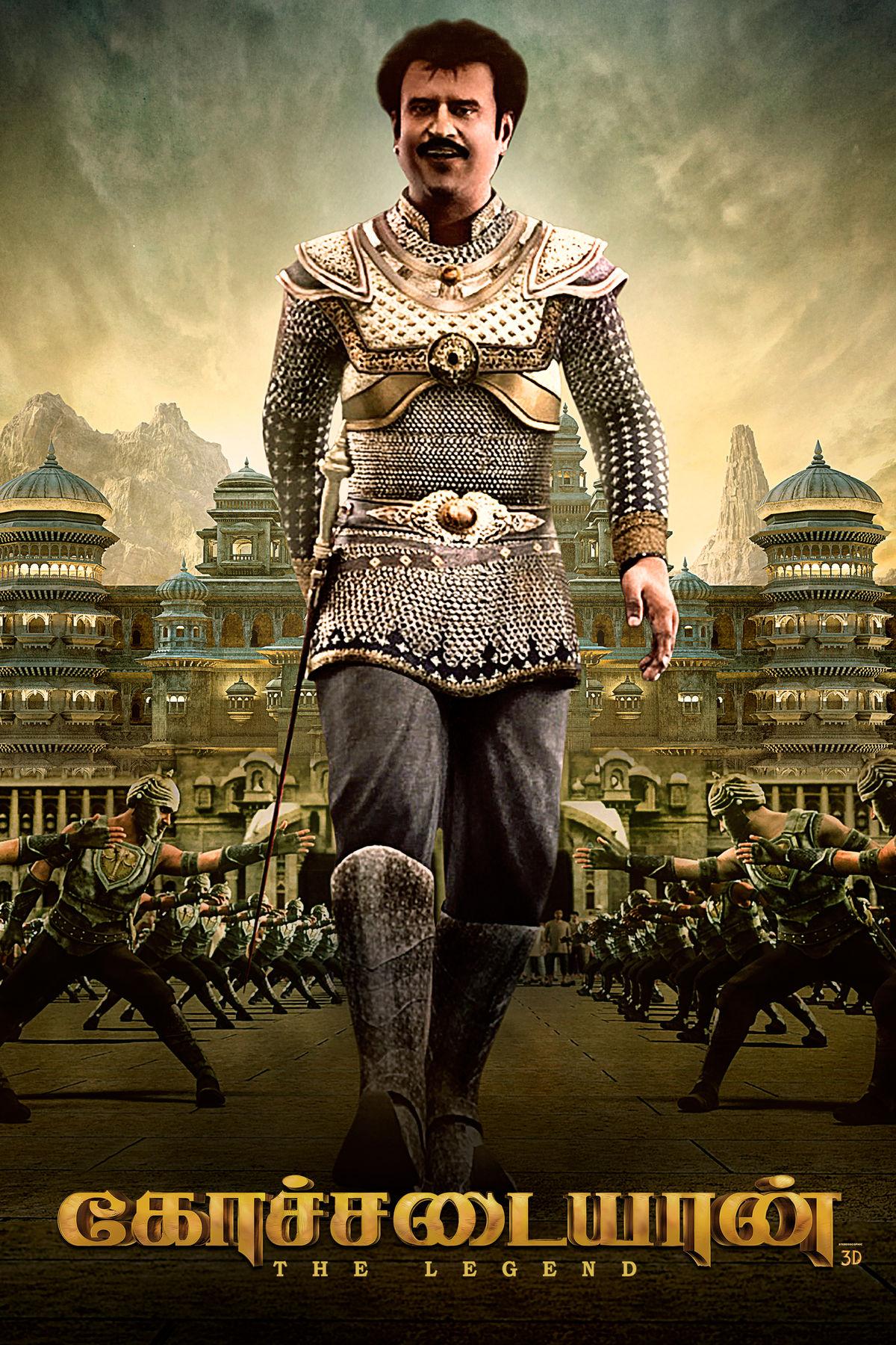 Soundarya R Ashwin Best Movies, TV Shows and Web Series List