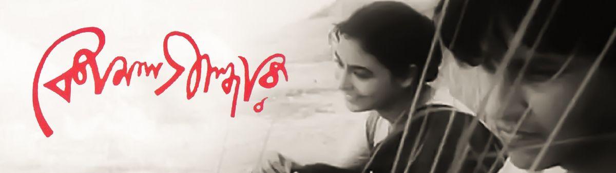Gyanesh Mukherjee Best Movies, TV Shows and Web Series List