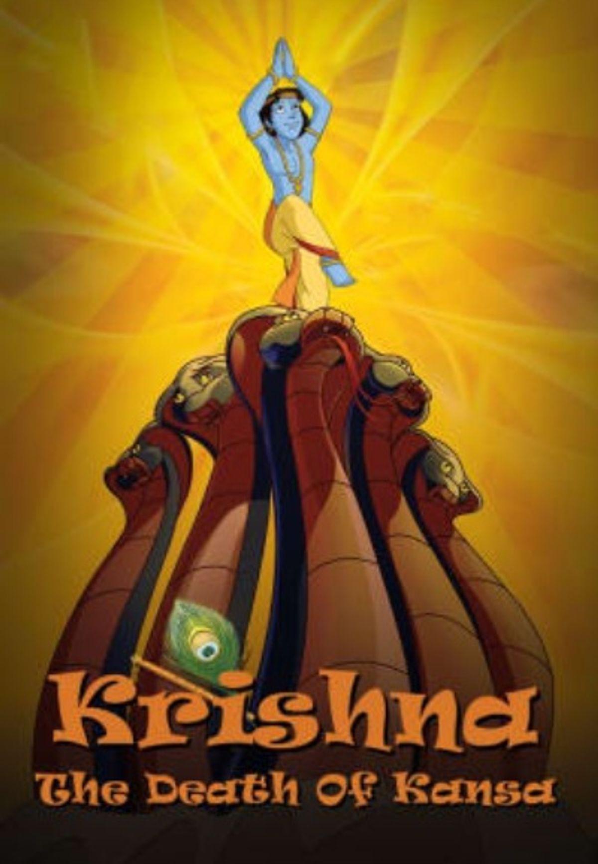 Krishna Kansa Vadh