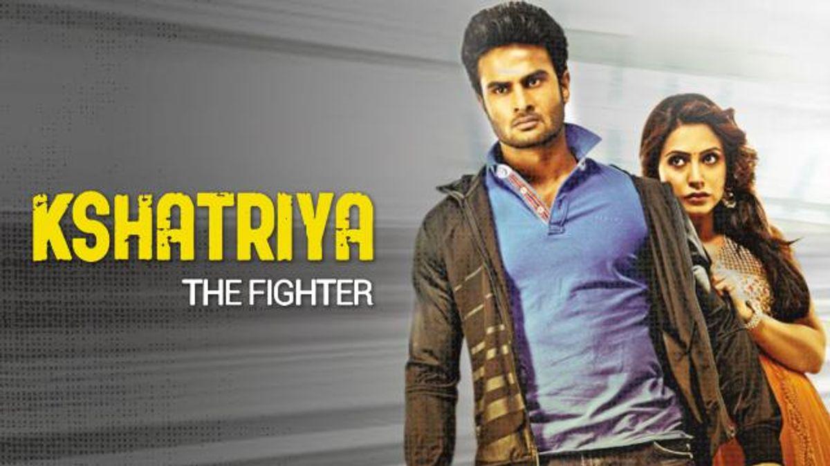 Kshatriya: The Fighter