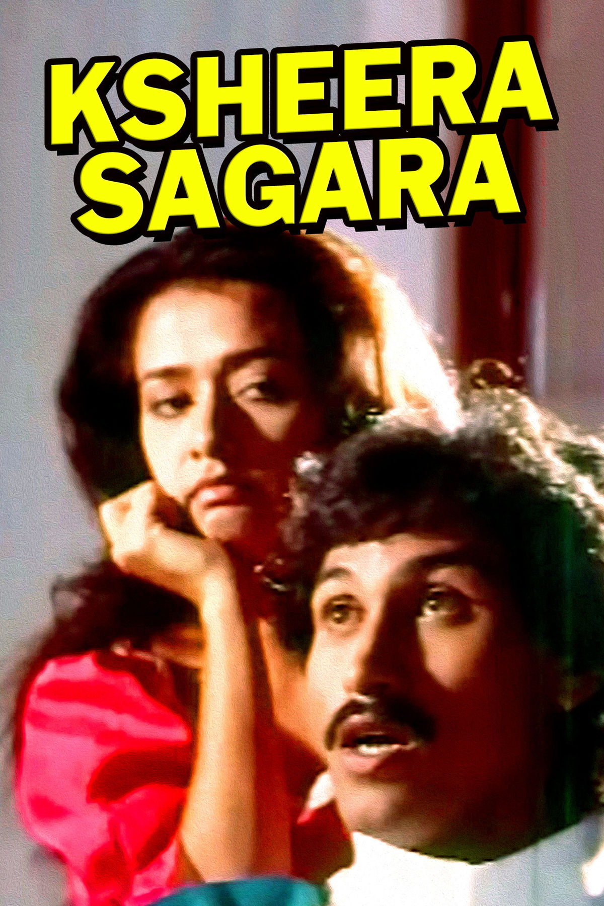 Ksheera Sagara