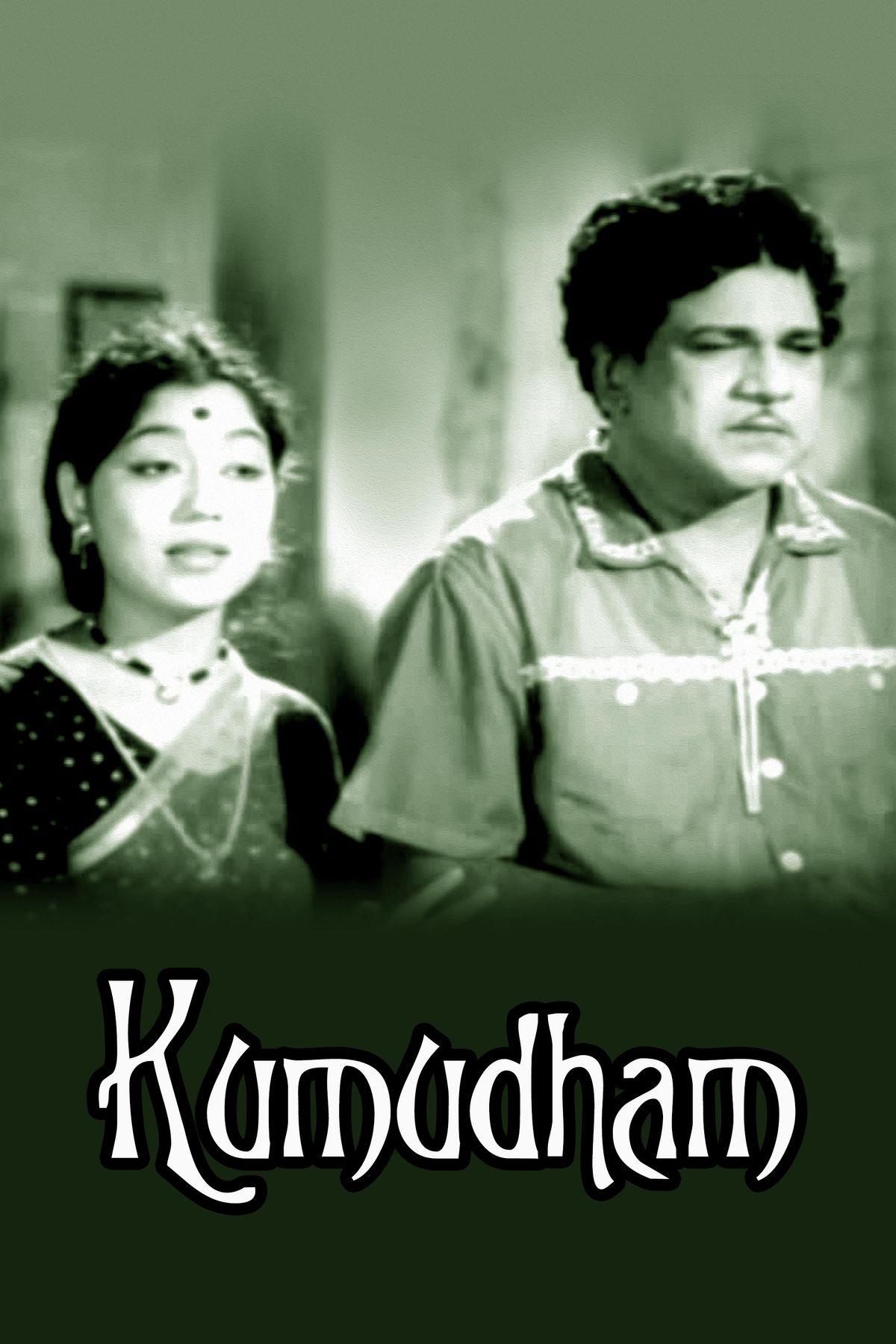 Kumudham