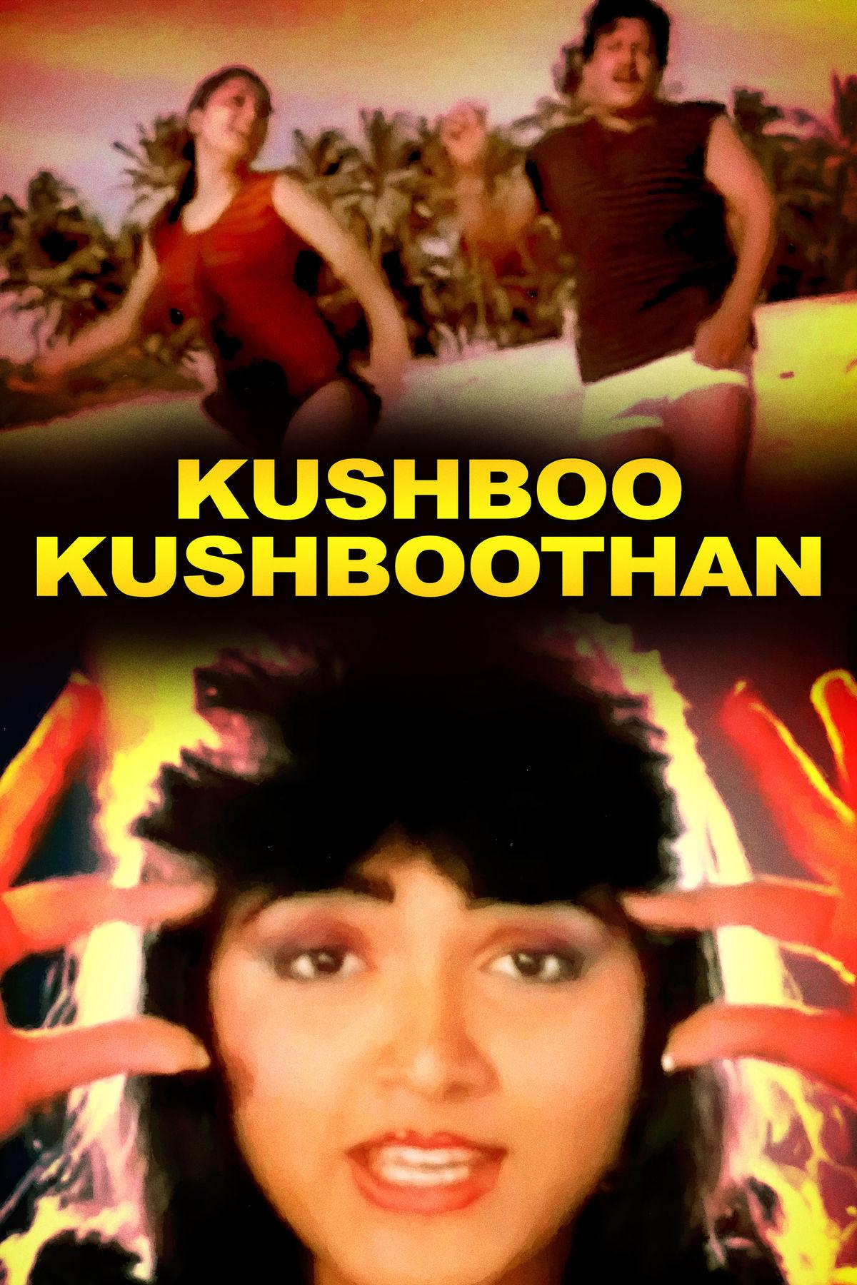 Kushboo Kushboothan