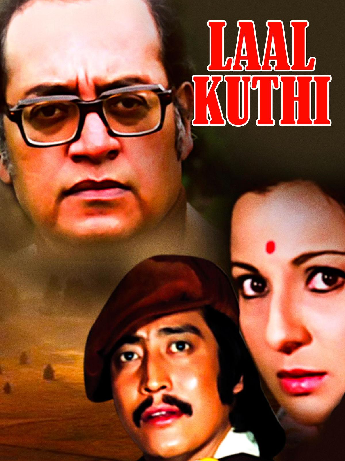 Laal Kuthi