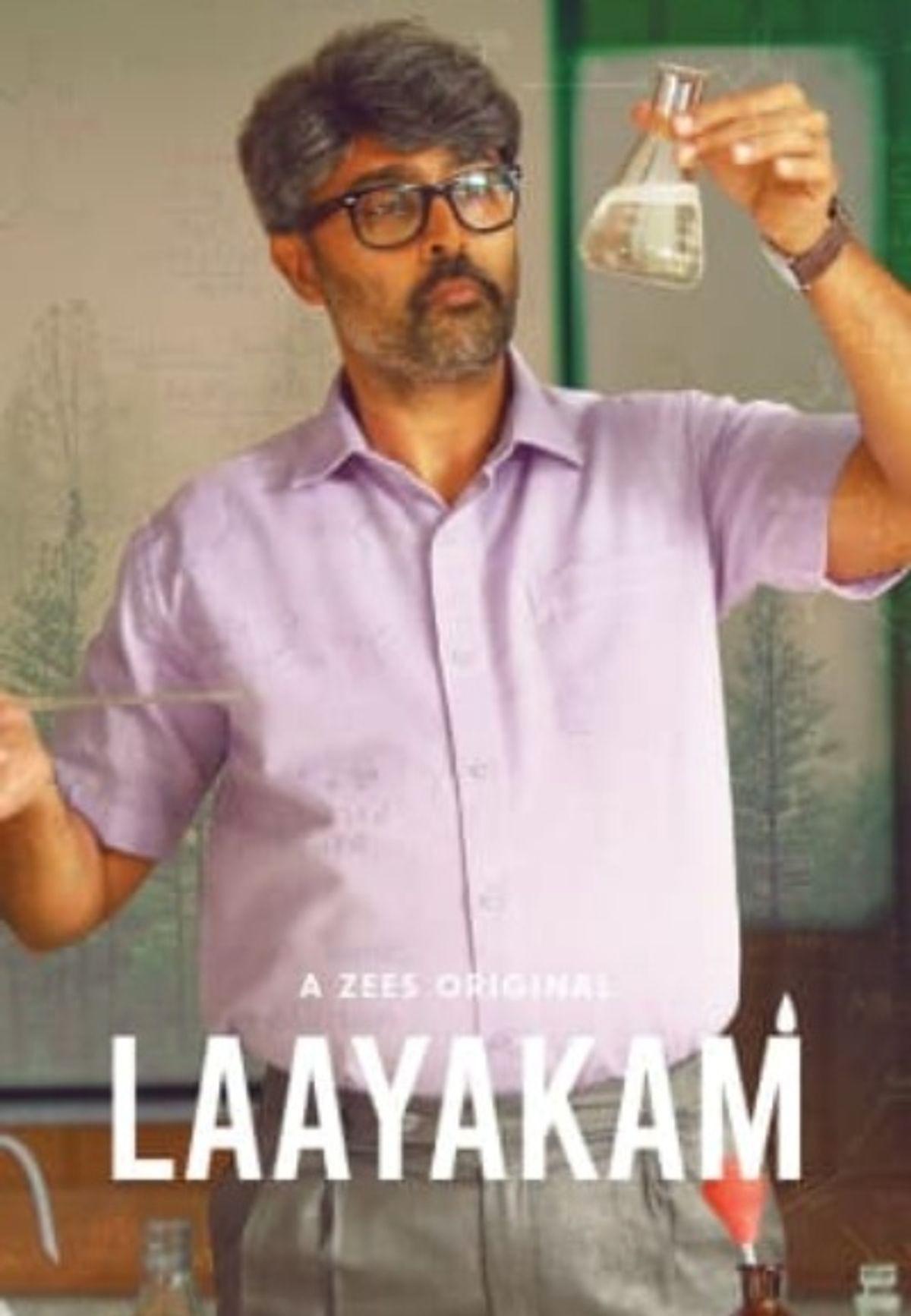 Laayakam